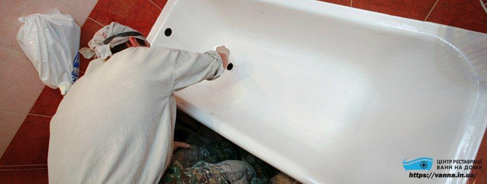 Как своими руками восстановить ванну 43